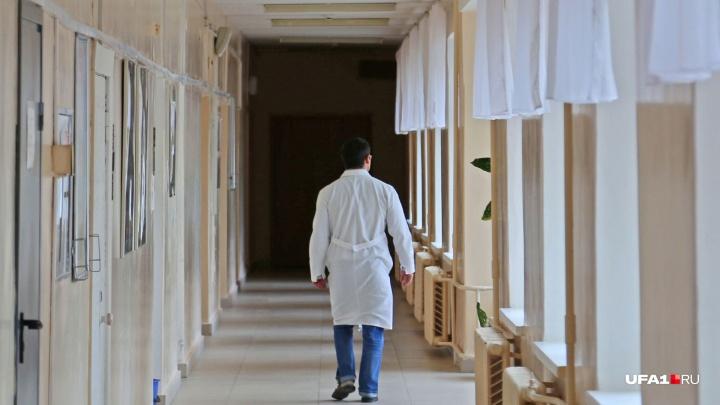 Врач в больнице Башкирии обстрелял пьяного посетителя из пистолета