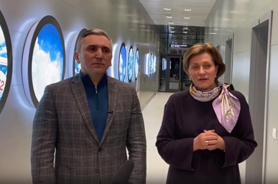 Сегодня Анна Попова и губернатор Тюменской области Александр Моор планируют провести совместный брифинг