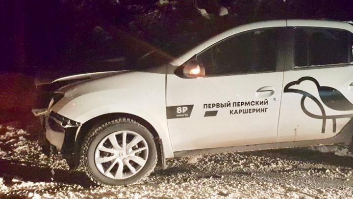 В Перми произошла первая авария с участием автомобиля каршеринга