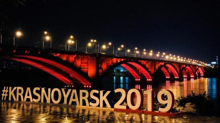 Красноярское «Зарядье»: как меняется город перед Универсиадой (тест)