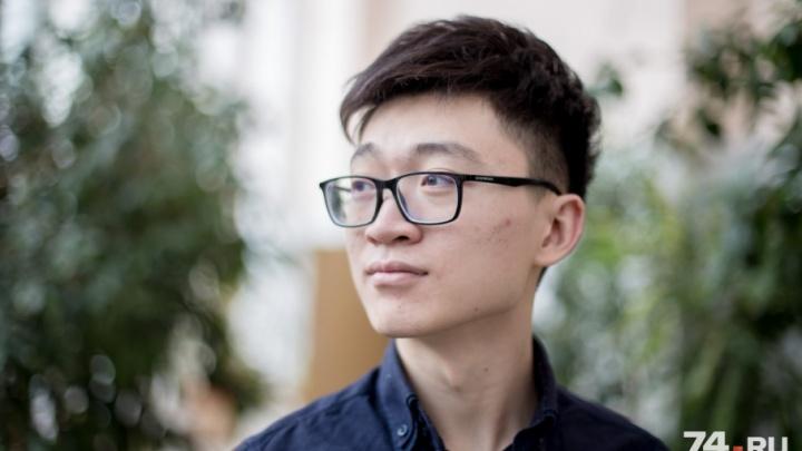 «У вас чистый воздух»: студент из Китая мечтает жениться на челябинке и завести пятерых детей