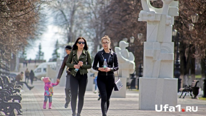 На майские праздники в Башкирии потеплеет до 20 градусов
