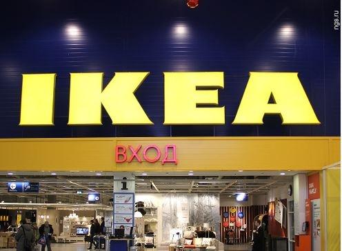 ИКЕА отказалась от строительства на взятом в аренду участке в Красноярске