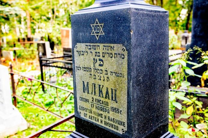 На монумент наносят еврейское имя и еврейскую дату кончины