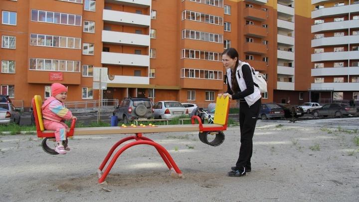 Проблемы со здоровьем и отсутствие жилья: эксперты рассказали, что тревожит будущих родителей