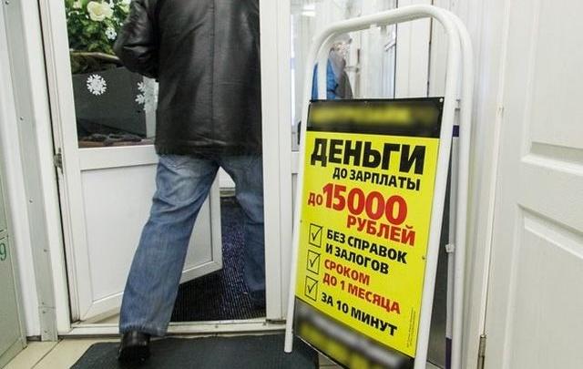 До 55 тысяч рублей: зарплаты жителей Поморья сравнили с другими регионами