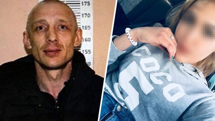 Задержан подозреваемый в убийстве 16-летней тюменки. Ее тело нашли в квартире на Ткацком проезде