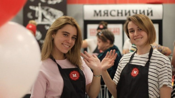 «Мясничий» открывает первый магазин в Москве