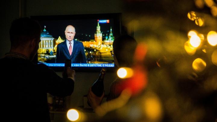 14 оттенков Путина: угадайте год по поздравлению президента