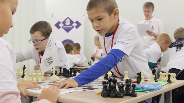 «Черная Пешка» провела финальную игру среди младших школьников
