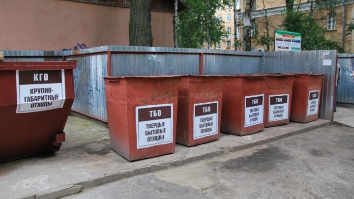 Интернет против мусорных гор: сайт для решения коммунальных проблем начал работать на весь Архангельск
