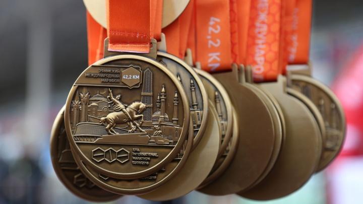 1 сентября в столице Башкирии пройдёт пятый Уфимский международный марафон