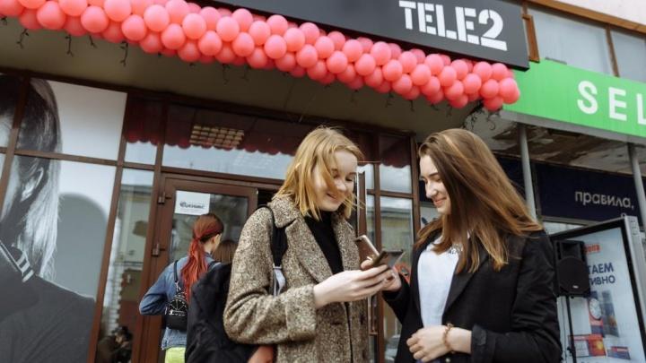 Клиенты Tele2 в канун 1 сентября предпочли смартфоны Samsung