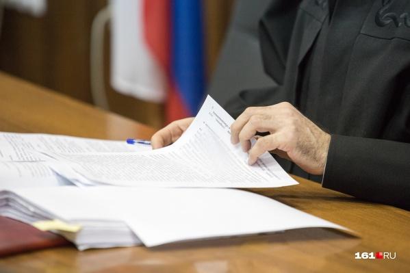 Ростовчанка считает, что привлечение к административной ответственности нарушает ее права и свободы