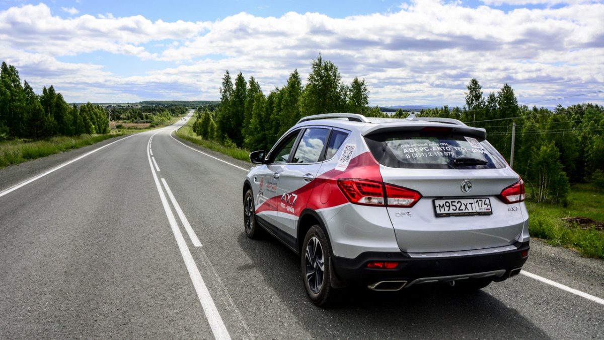 В некоторых ракурсах AX7 слегка напоминает BMW X3