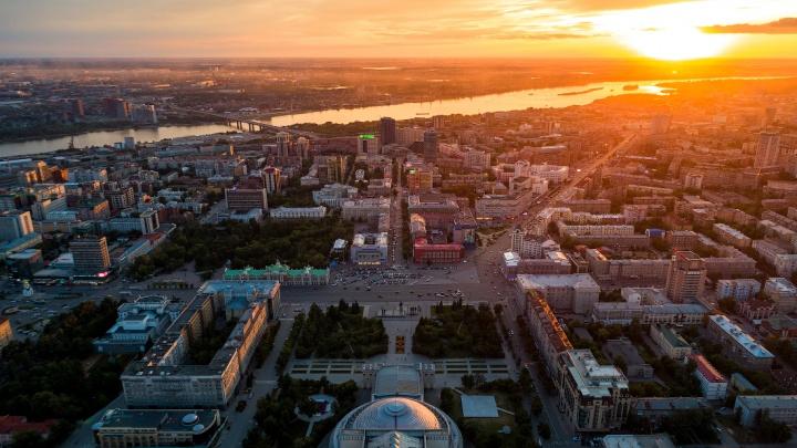 «Город превратился в винегрет»:Слава Степанов опубликовал 88 красивых снимков Новосибирска