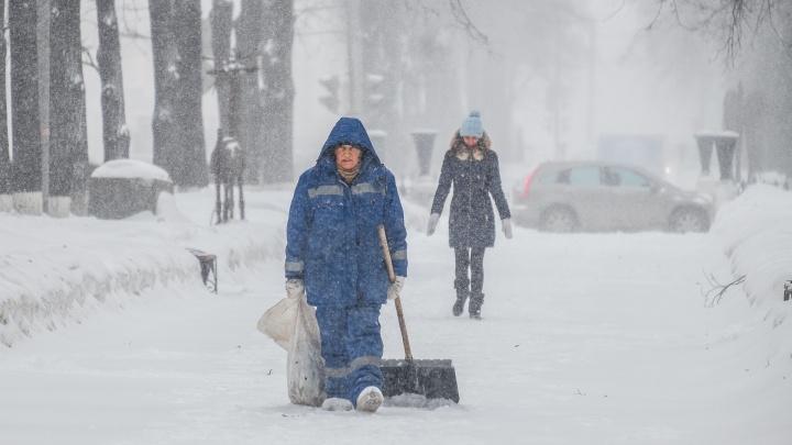 МЧС предупреждает о сильном снегопаде и гололеде в Прикамье