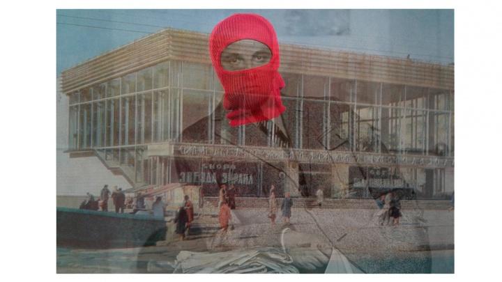 В кинотеатре Маяковского пройдет фестиваль молодежного искусства и электронной музыки