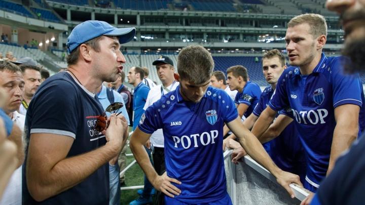 «Ротор» проиграл «Факелу» 1:2: фанаты устроили дебош на трибунах «Волгоград Арены»
