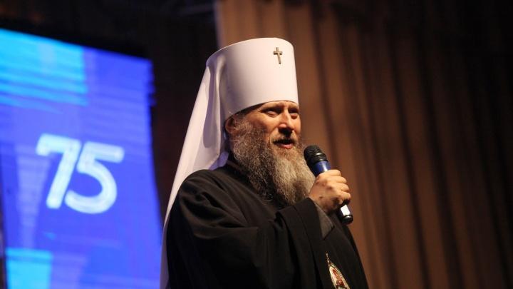 РПЦ назначила нового владыку Новосибирской митрополии