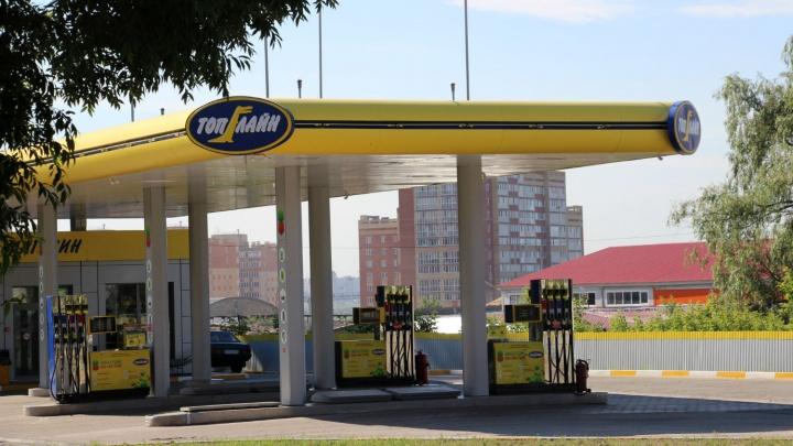 Омская сеть АЗС понизила цены на бензин вслед за «Газпромнефтью»