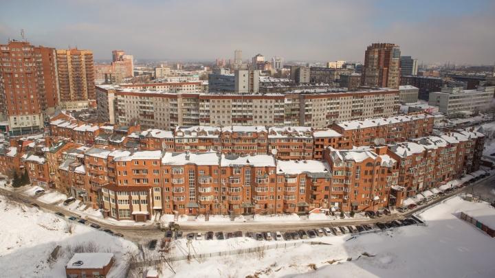 Новосибирские квартиры оказались самыми недоступными в Сибири