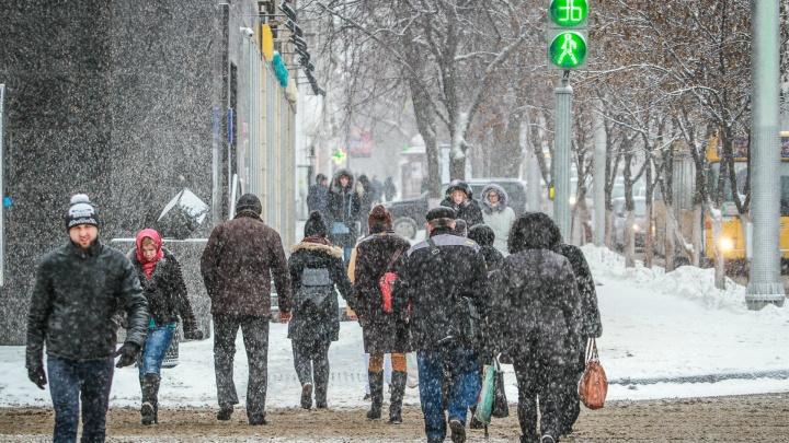 Дождь и снег: рассказываем о погоде в Ростове на ближайшую неделю