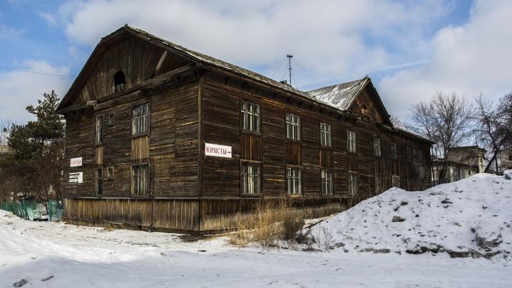 Забирайте за 14 миллионов: власти выставили на продажу целое здание на Богдана Хмельницкого