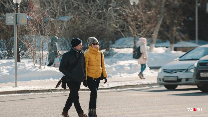 Зима пришла: какую погоду синоптики обещают тюменцам на первую неделю декабря