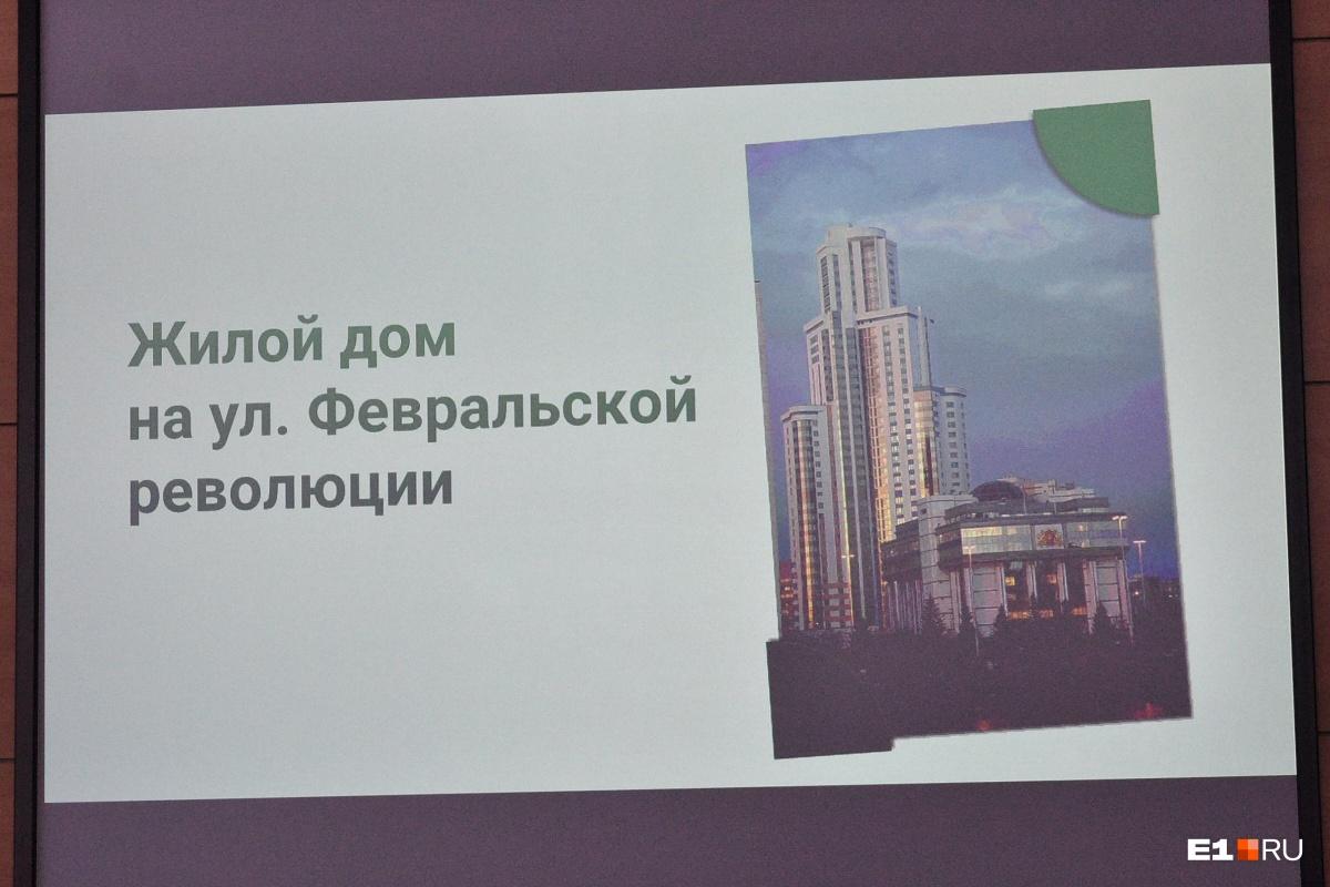 Вместо небоскреба Opera Tower на Малышева построят семиэтажку: высотный проект официально заморожен