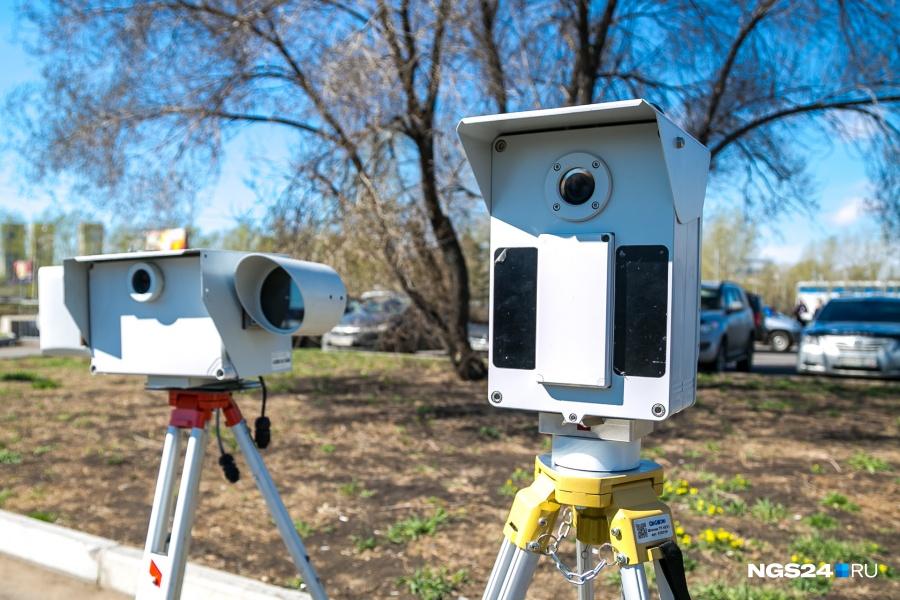 ВКрасноярске появятся новые камеры фиксации нарушений ПДД