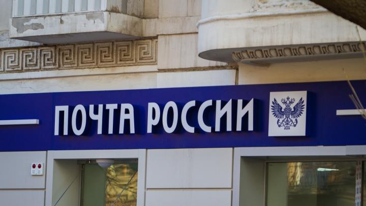 Присвоила деньги на газеты: в Ростовской области осудили начальницу почтового отделения