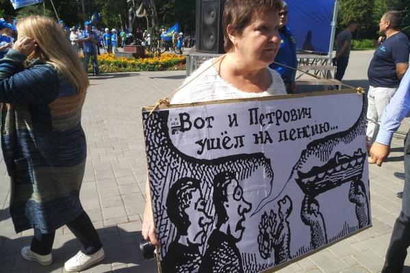 С каждым митингом плакаты становятся всё креативнее<br>