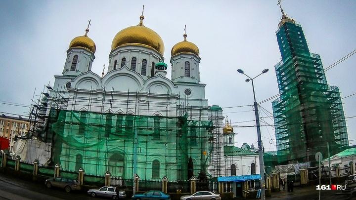 На кафедральный собор в Ростове уйдет еще 176 миллионов рублей