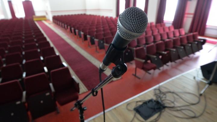 Липницкая или Поташёв: екатеринбургским студентам прочитают лекции звёздные гости