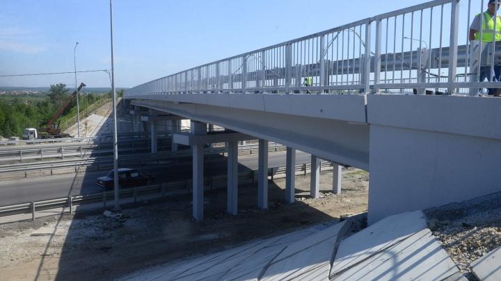 На Челябинском тракте открыли важный мост, ведущий в сторону Арамиля
