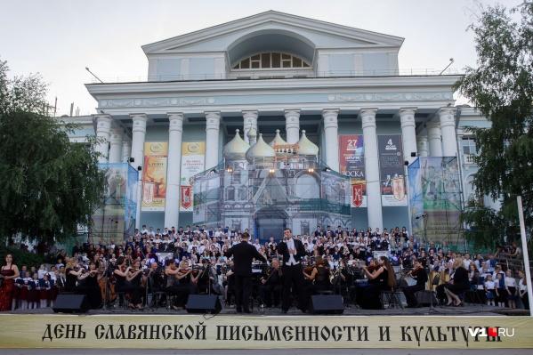 Волгоградцев вновь приглашают послушать оркестр под открытым небом