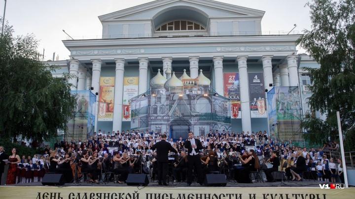 Хор из 400 человек выступит под открытым небом в Волгограде