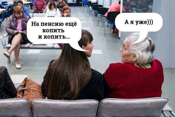 Позаботиться о своем благополучии на пенсии можно уже сейчас