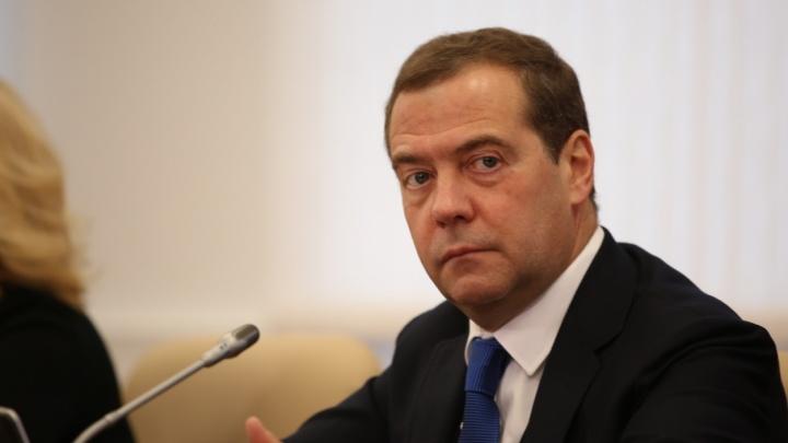 Что Медведев обсуждал в Кольцово: 10 кратких тезисов, прозвучавших на совещании