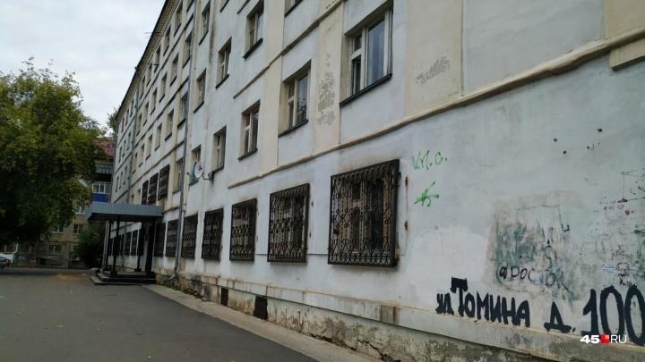 В общежитии КГУ поселились тараканы и разруха: руководство вуза примет незамедлительные меры