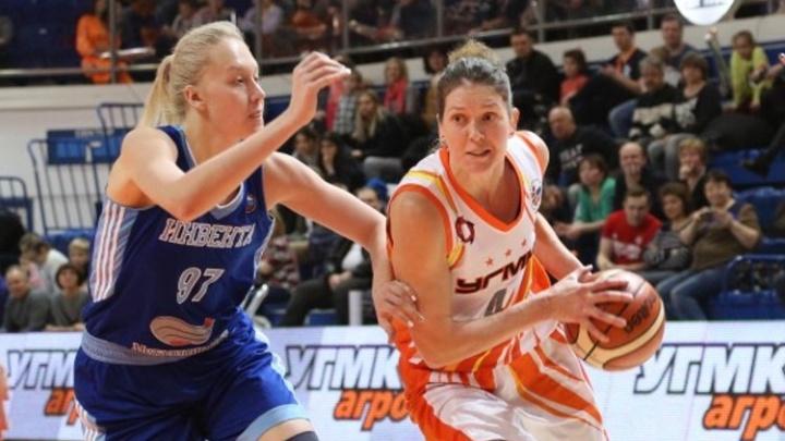 Похозяйничали в гостях: баскетболистки УГМК одержали важную победу в 1/4 финалачемпионата России