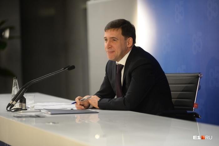 Доходы губернатора увеличились на 500 000 рублей