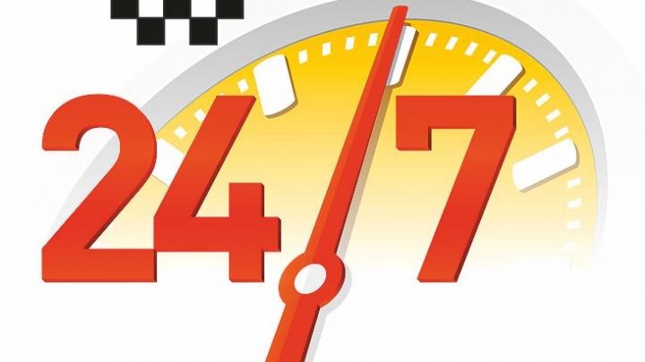 В Екатеринбурге снижены цены на таксомоторные перевозки