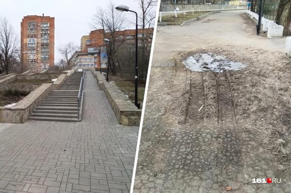 Парк «Дружба» до и после ремонта