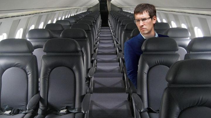 Хотел провести тест-драйв: единственным пассажиром рейса Челябинск — Екатеринбург оказался журналист