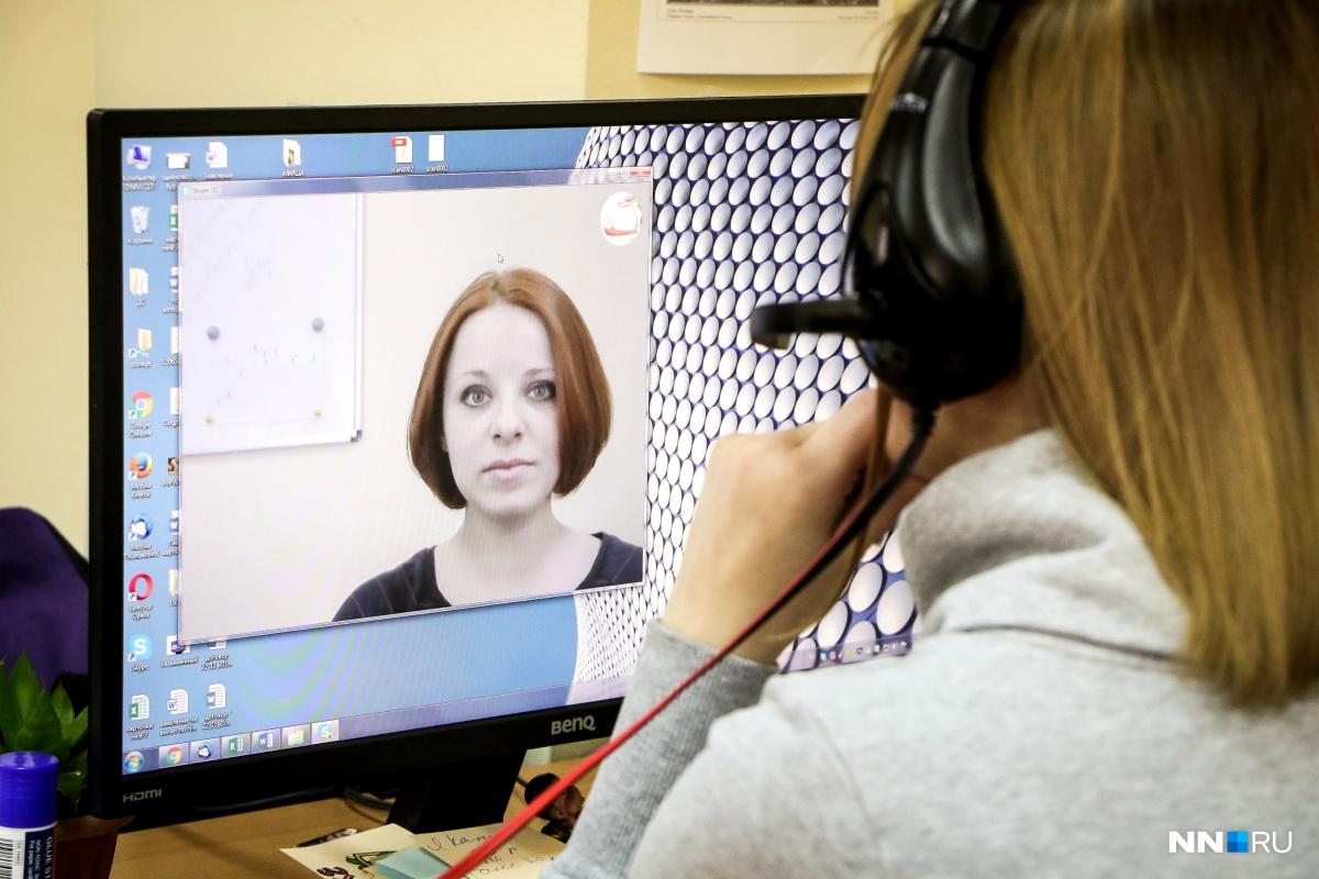 Связаться с диспетчерской можно через Skype