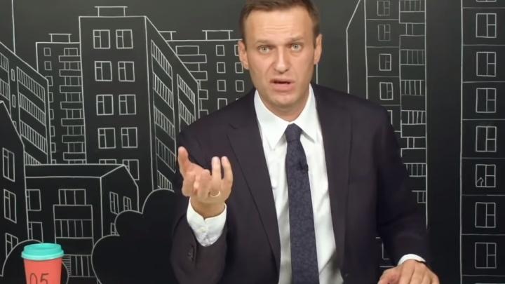 «Как на эту зарплату выживать семье взрослого мужчины?»: Навальный записал видео про Уралвагонзавод