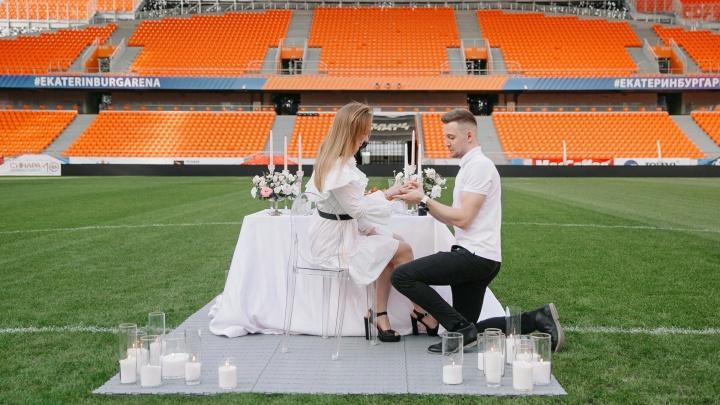 «Екатеринбург Арену», реконструированную за 13 миллиардов рублей, будут сдавать в аренду на свадьбы
