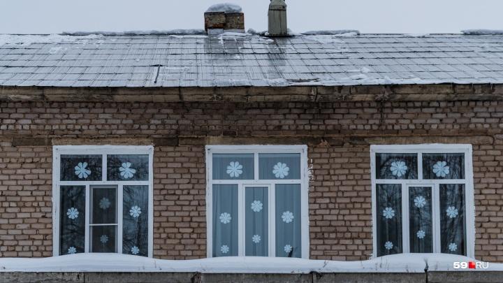 В Перми прокуратура заставила детский сад отремонтировать текущую крышу